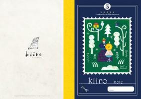 kiiro2018note_omote